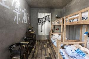 1984 Relax Hostel, Hostels  Dali - big - 27