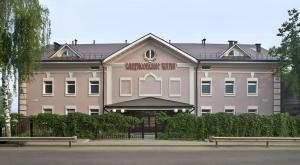 Отель Саврасовская, Нижний Новгород