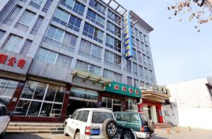 Grace Inn Xintai Bus Station Branch