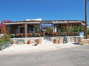 Esperida Hotel