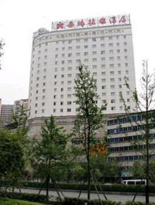 Himalaya Grand Hotel, Chengdu