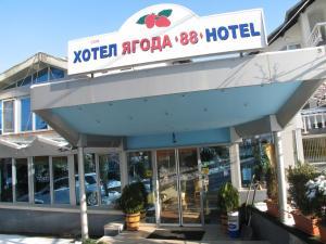 Hotel Jagoda 88, Hotel  Sofia - big - 39