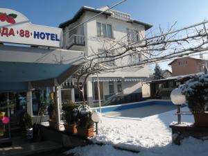 Hotel Jagoda 88, Hotel  Sofia - big - 35