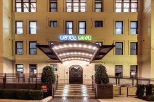 Вашингтон (Округ Колумбия) - Hotel Hive