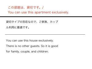 Kamon Inn Akitsuki, Dovolenkové domy  Shimmachidōri - big - 5