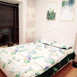 Xiaoqingxin Apartment