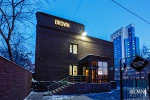 Астана - Brown Hotel