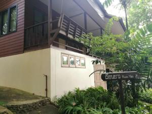 Chestnut Hill Eco Resort, Hotely  Hat Yai - big - 50