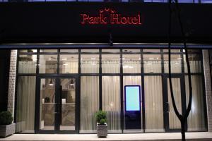 Тирана - Park Hotel