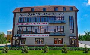 obrázek - Hostel Baden-Baden