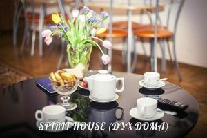 obrázek - Guest House Spirit House