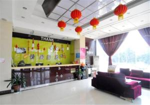 Thankyou Quick Hotel, Hotely  Huangdao - big - 10