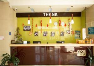 Thankyou Quick Hotel, Отели  Huangdao - big - 12