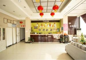 Thankyou Quick Hotel, Отели  Huangdao - big - 14