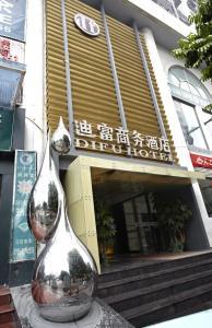 Shenzhen Difu Business Hotel