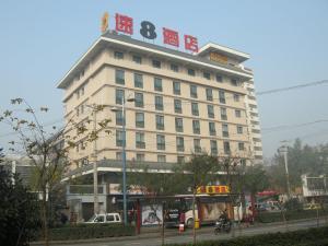 Super 8 Hotel Xi'an Yuxiangmen