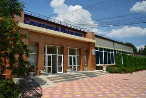 Санаторий Металлург, Ессентуки