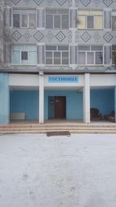 Гостиница Малинотель