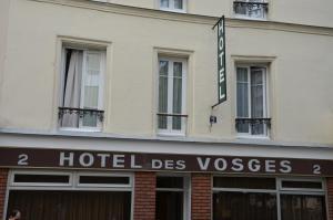 Париж - Hotel des Vosges