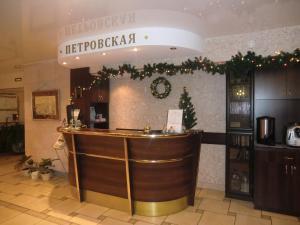 Гостиница Петровская - фото 17