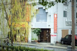 obrázek - Nagasaki International Hostel Akari