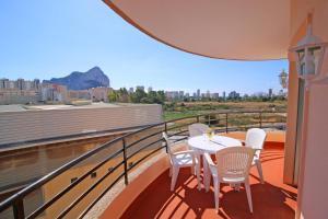 Holiday Apartment El Álamo, Апартаменты  Кальпе - big - 20