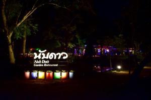 Nubdao Resort&Restaurant