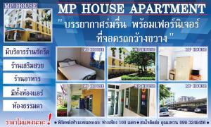 MP House