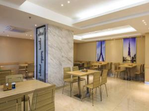 Restaurant City Comfort Inn Liuzhou Liushi Road