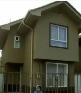 Habitación Grata y Familiar