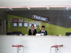 (Thankyou 99 - Chaoyangqiao Branch)