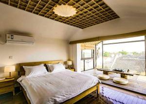 Pure-Land Villa, Ubytování v soukromí  Suzhou - big - 7
