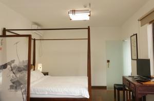 Pure-Land Villa, Ubytování v soukromí  Suzhou - big - 14