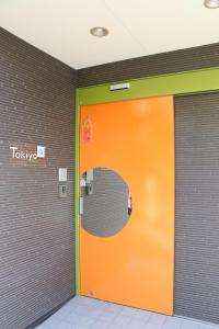 Tokiyo Hostel, Inns  Mikunichō - big - 43