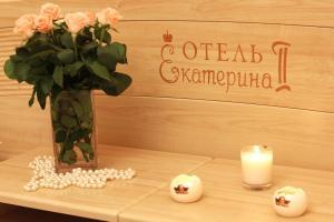 Екатерина II Отель, Одесса