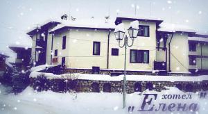Елена - Hotel - Bansko