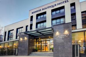 Бишкек - Bishkek Boutique Hotel