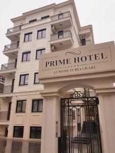 Белград - Prime Hotel Garni