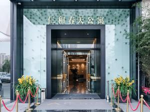 Chengdu Renhe Spring Serviced Apartment