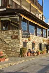 Афиссос - Maistrali Hotel