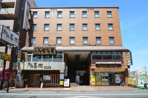 Асука - Yamato Kashihara City Hotel