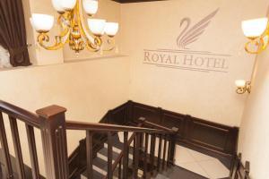 Новокузнецк - Royal Hotel