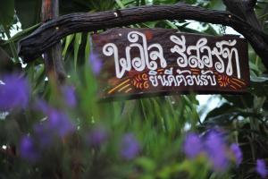 Porjai Resort