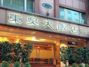 Тайбэй - Dong Wu Hotel