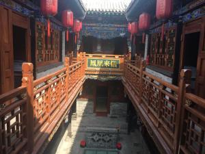 Pingyao Hongyuyuan Guesthouse