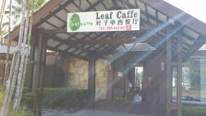 Restaurant The Leaf Homestay