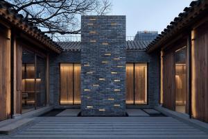 obrázek - You Shu Courtyard Guesthouse