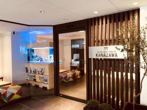 Канадзава - Kanazawa Station Hotel