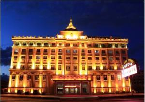 Xiushan International Business Hotel