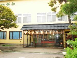 Хакодатэ - Yunokawa Onsen Shinmatsu